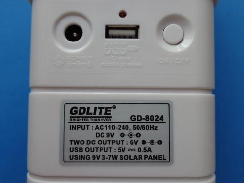 Солнечно-аккумуляторная станция GDLITE 8024 (фото, вид 5)