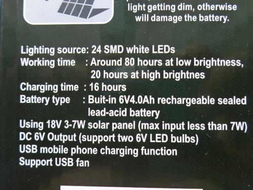 Солнечно-аккумуляторная станция GDLITE 8024 (фото, вид 7)