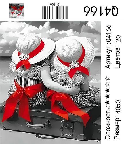 """РН Q4166 """"Две девочки на чемодане"""", 40х50 см"""