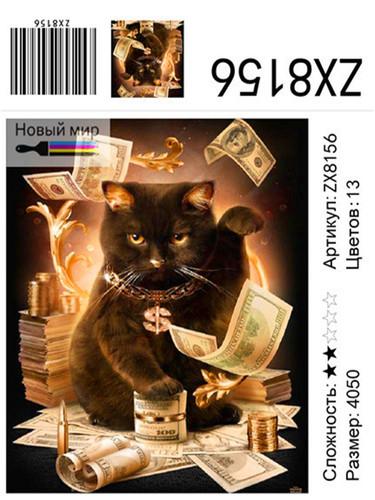 """АМ45 ZX8156 """"Кот с деньгами"""", 40х50 см"""