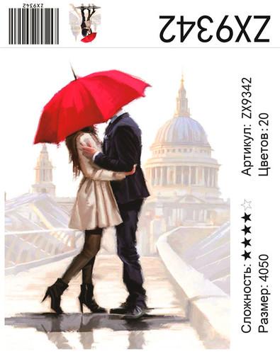"""АМ45 ZX9342 """"Пара под красным зонтом"""", 40х50 см"""