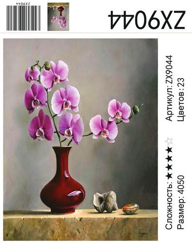 "АМ45 ZX9044 ""Орхидея в коричневом кувшине"", 40х50 см"