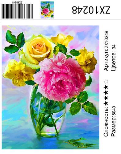 """АМ45 ZХ10248 """"Цветы в стеклянной вазе"""", 40х50 см"""