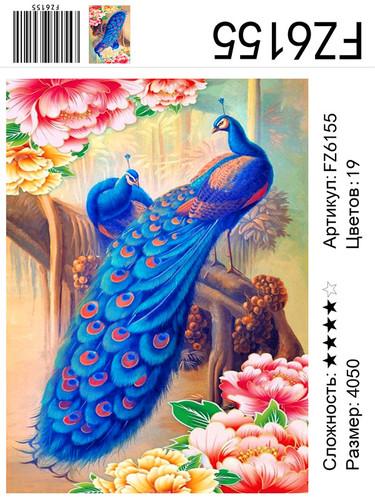 """АКВ45 FZ6155 """"Синий павлин"""", 40х50 см"""