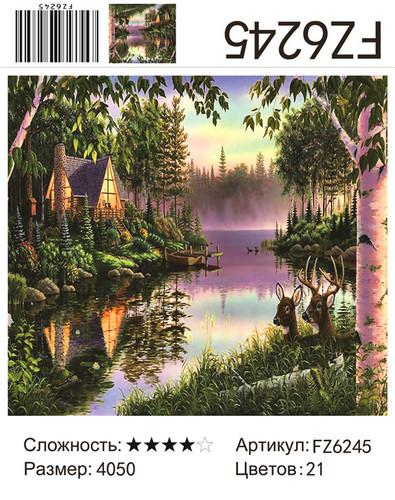 """АКВ45 FZ6245 """"Домик у лесного озера"""", 40х50 см"""