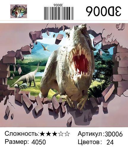 РН 3D006, 40х50 см