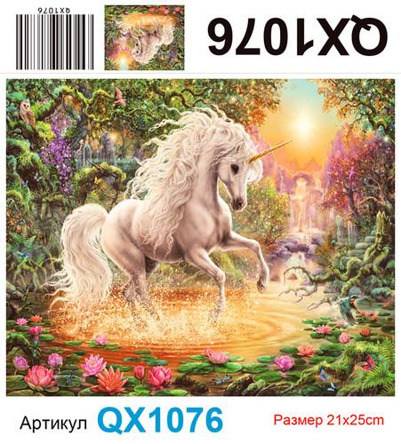 АЧ QX1076, 21х25 см