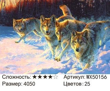 АБП45 WX50156, 40х50 см