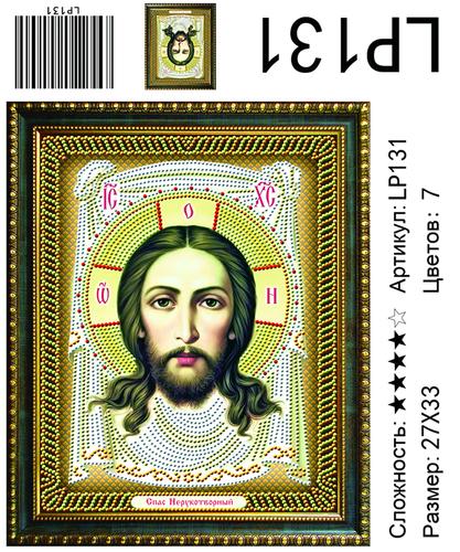 АМИ LP131, 27х33 см