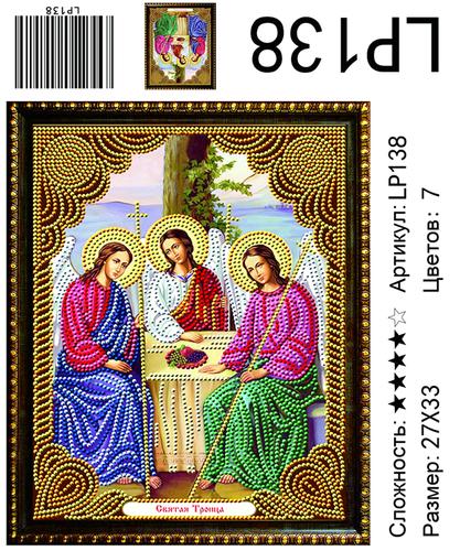 АМИ LP138, 27х33 см