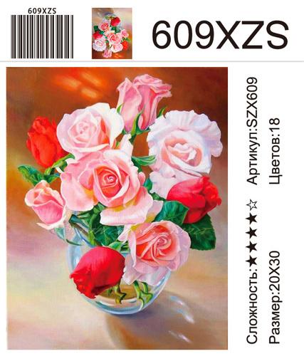 AM23 SZX609, 20х30 см