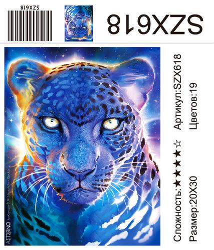 AM23 SZX618, 20х30 см
