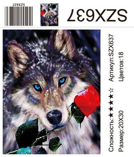 AM23 SZX637, 20х30 см