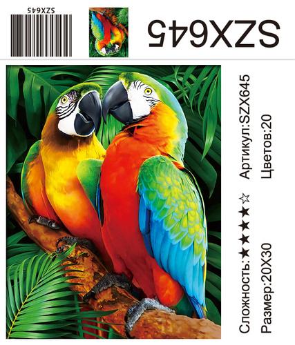 AM23 SZX645, 20х30 см