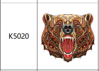 Пазлы К5020, А4