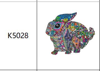 Пазлы К5028, А4