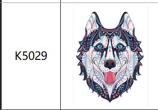 Пазлы К5029, А4