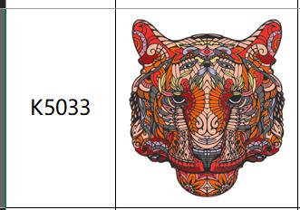 Пазлы К5033, А4