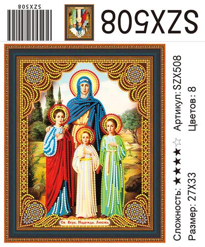AM23 SZX508, 20х30 см