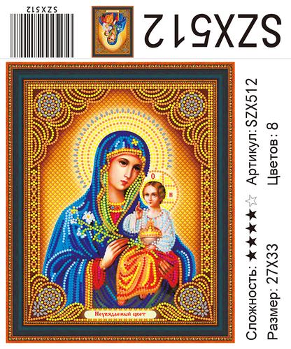 AM23 SZX512, 20х30 см