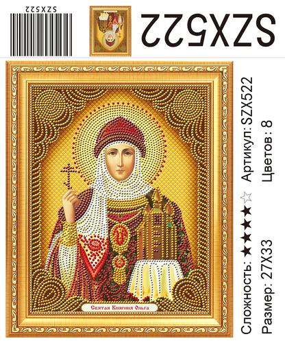 AM23 SZX522, 20х30 см