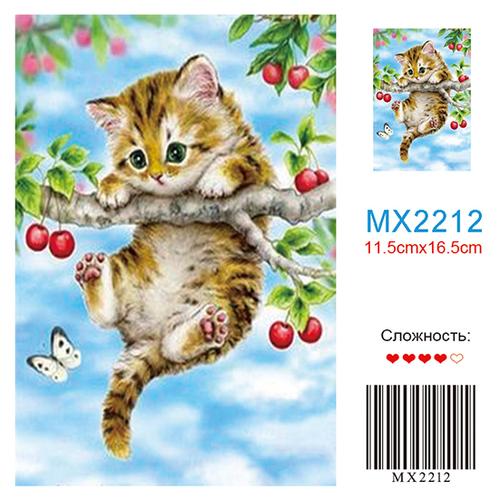 АЧ МХ2212, 11,5х16,5 см