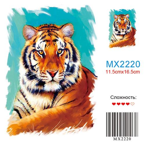 АЧ МХ2220, 11,5х16,5 см
