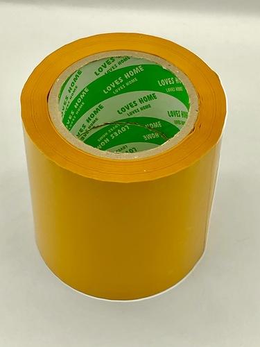 Скотч желтый, ширина 12 см.