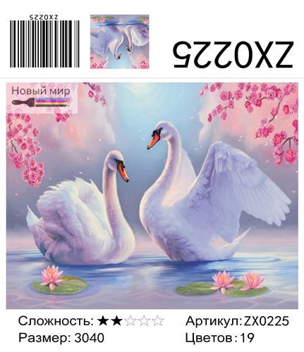 """АМ34 ZX0225 """"Два лебедя и лотосы"""", 30х40 см"""