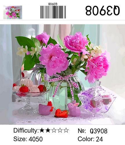 """РН Q3908 """"Розовые цветы, зефир, клубника"""", 40х50 см"""