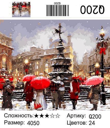 """РН Q200 """"Люди под зонтами и памятник"""", 40х50 см"""