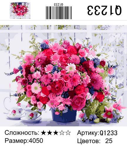 """РН Q1233 """"Розовый букет в синей вазе"""", 40х50 см"""