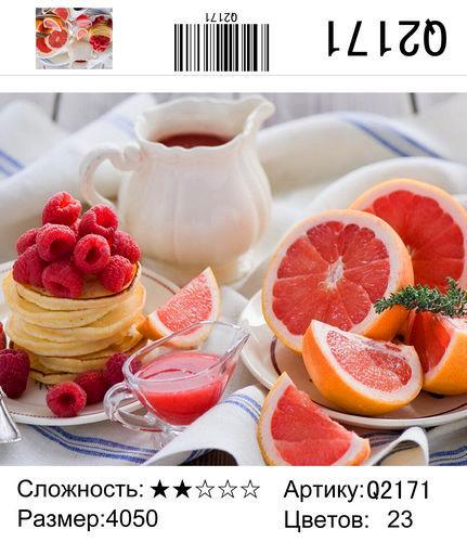 """РН Q2171 """"Малина, апельсины"""", 40х50 см"""