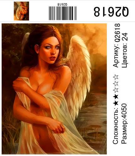 """РН Q2618 """"Девушка-ангел"""", 40х50 см"""