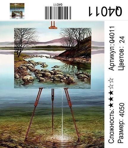 """РН Q4011 """"Картина в картине"""", 40х50 см"""