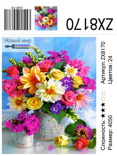 """АМ45 8170 """"Яркий букет в большой и маленкой вазах"""", 40х50 см"""