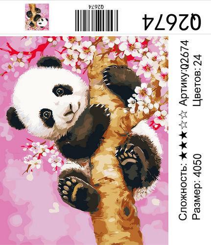 """РН Q2674 """"Панда на розовом фоне"""", 40х50 см"""