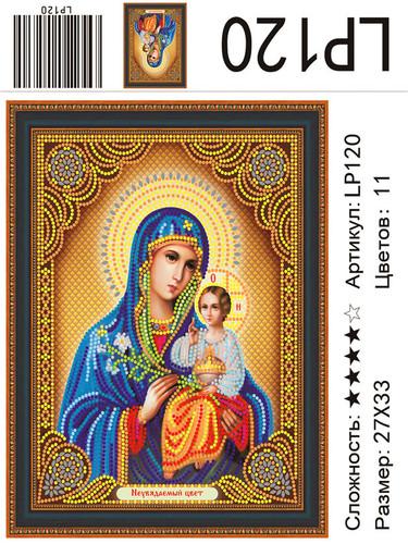 АМИ LP120, 27х33 см