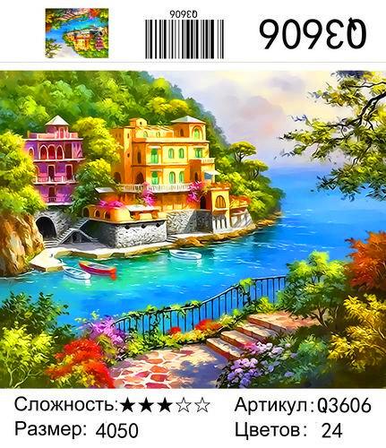 """РН Q3606 """"Гостиница на берегу"""", 40х50 см"""