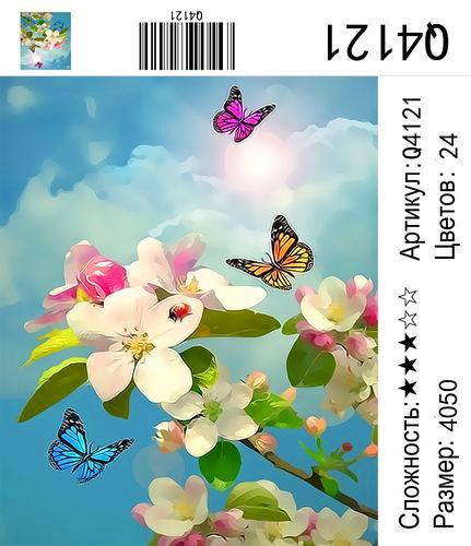 "РН Q4121 ""Небо, бабочки и цветы"", 40х50 см"