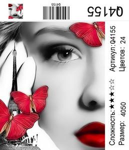 "РН Q4155 ""Лицо и бабочки"", 40х50 см"