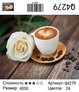 """РН Q4279 """"Кофе и белая роза"""", 40х50 см"""