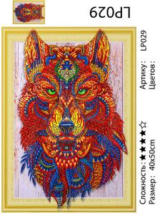 """5DLP029 """"Красный волк"""", 40х50 см"""