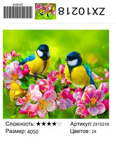 """АМ45 ZХ10218 """"Две синицы"""", 40х50 см"""