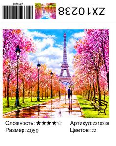 "АМ45 ZХ10238 ""Аллея к Эйфелю"", 40х50 см"