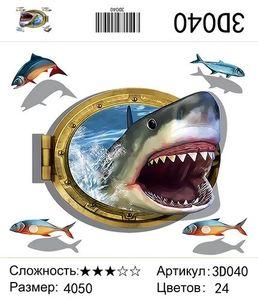 РН 3D040, 40х50 см