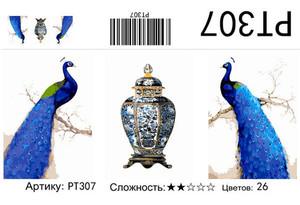 РТ 307, 3х(40х50 см)