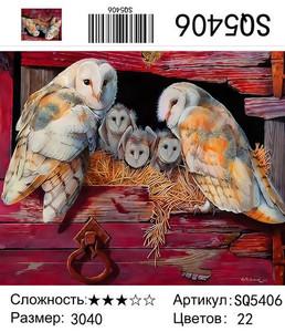 РЗ SQ5406, 30х40 см