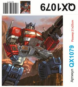 АЧ QX1079, 21х25 см
