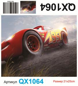 АЧ QX1064, 21х25 см